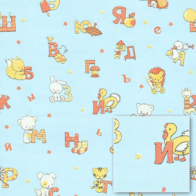 Baby Line 824504
