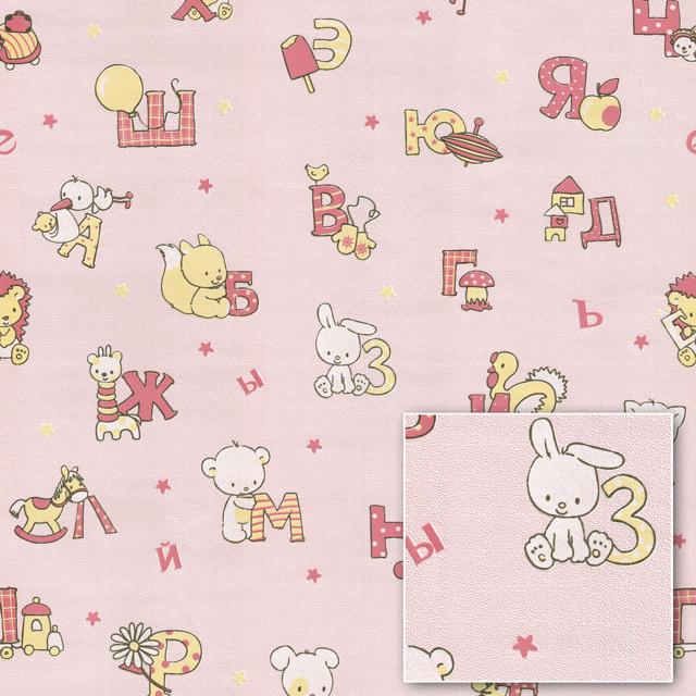 Baby Line 824535