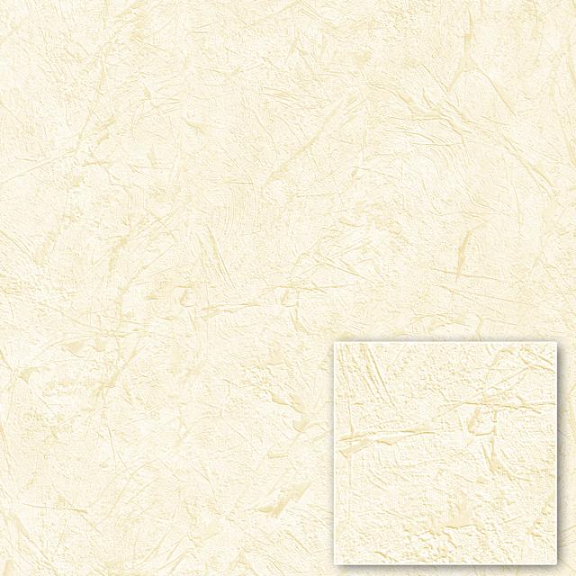 Синтра 832158