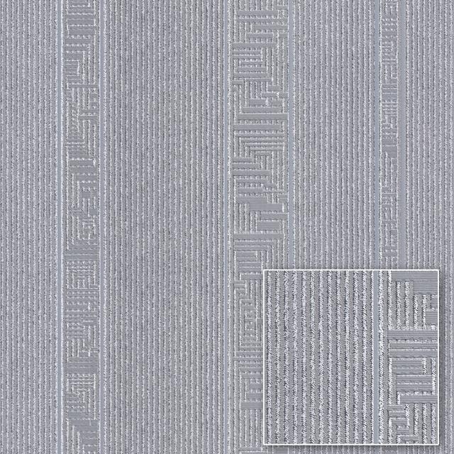 Синтра 627129
