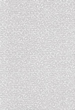 Синтра 712245