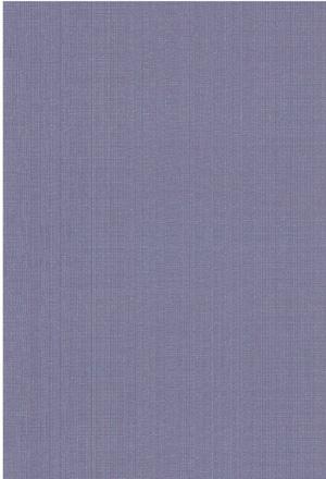 Синтра 710913