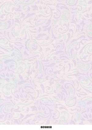 Синтра 809808