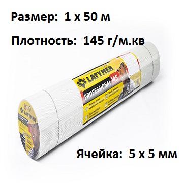 Professional-145 107111