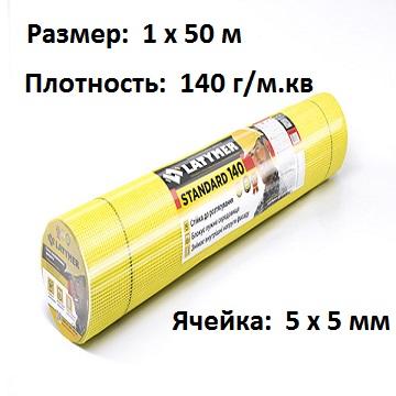 Standard-140 107101